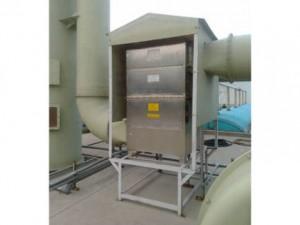 VOCs雷电竞处理--光氧催化法