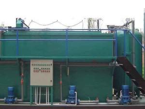 一体化MBR污水处理雷电竞官网