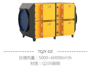 低温等离子雷电竞LOL雷电竞高效型
